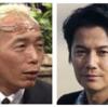 【エニアグラム タイプ4】所ジョージさん&福山雅治さん(有名人タイプ判定)