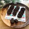 糖質オフスイーツ アイスボックスクッキー
