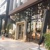 三成駅付近 緑いっぱいカフェ