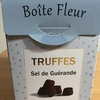 美味しいフランスチョコ『ボワテ・フルール トリュフ ゲランドの塩』を食べてみた!