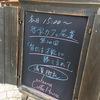 「努力は、才能に勝てるか?」@antenna Coffee House