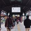 門司港へ行って大倶利伽羅と乱藤四郎に会って来たよ!☺️