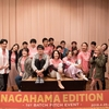 【徒然】NAGAHAMA EDITION ピッチイベントに登壇