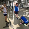 【レースレポ③】悔しさだけが残った新横浜おいやんマラソン〜土下座する聖母と疾走するトマちょげ、そして悔しかった理由〜