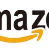 Amazonアソシエイトを1年続けた結果、都市伝説は本当だった・・・