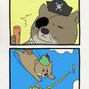 チベットスナギツネで海賊の砂岡さん「乱入」
