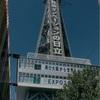 大阪のシャッター街を活性化!!通天閣の新名所「Wマーケット」に潜入してきました!