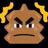 4歳子どもの便秘【3日目】ビワ湖浣腸ですっきり解消!上手に差す方法と注意事項