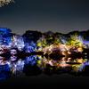 栗林公園×チームラボ 光の祭