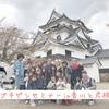 【開催決定!!ゴキゲンセミナーin香川】 ボクがこのイベントを主催する理由