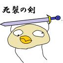 わひょわひょMTG