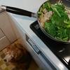 小松菜記念日とウクレレ嫌い