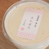 圧倒的にくちの中に香りひろがる「香おぼろ」- 全国のユニークな豆腐食べ比べ
