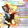 SAOメモデフ 女神ランイベ後半 火力なら剣舞クライン>新ユージオという速報