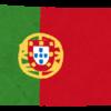 ポルトガルに行ってきます!