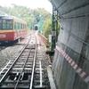 鉄道の日常風景63…過去20180913京阪男山ケーブル