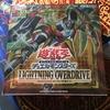 遊戯王 ライトニング・オーバードライブ LIGHTNING OVERDRIVE 1box開封レビュー