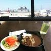 ▷空港のラウンジ