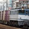貨物列車撮影 3/21 旅客線迂回の5086レを撮る