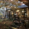 山梨の増富温泉と紅葉を観る旅