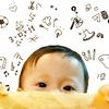 テレビを見ながら漢字の読みを勝手に覚えていく【4歳10ヶ月】