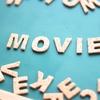 小説も映画も面白い『七つの会議』短編なのに繋がっている!ラストは・・・