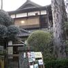 西荻にある大正昭和の和風住宅で落語