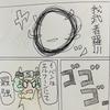 変態型エルフーン考察 in 剣盾 その7 HBDイバンエルフーン ver.宿り木