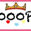 """ブログ開設""""13日目""""で6000PV/月間オーバーしたよ!気になる収益はどれくらい、、、!!バズ記事書いたの!?"""