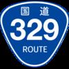 No.101 国道329号