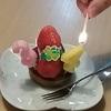 【写真あり】「エスメラルダ」のいちごタルトで誕生祝い!美味しかった♪