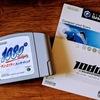 【N64/GC】『1080°(テン・エイティ)』シリーズ/不意打ちで新作が出そうなソフト