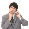 ITフリーランスは非稼働期の不安とどのように付き合っているのか