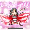 駿河メイ躍動!11・7 東京女子プロレスTDCホール大会「WRESTLE PRINCESS」観戦記そのいち。