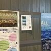 新潟県上越に来ています