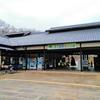 【岐阜】ぎふ清流里山公園に遊びに行ってきた!自然、体験、昭和レトロな雰囲気でイイ感じ。