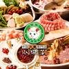 【オススメ5店】河原町・木屋町(京都)にあるスープが人気のお店