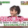 松井玲奈、ミラクル9に豊橋ふるさと大使として出演する