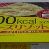 86g 糖質5.9g チーズリゾットの素 マイサイズ大塚食品