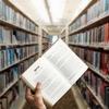 「紙の本が出てるか」を条件に!KindleUnlimitedで読むべき本の見分け方