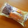 【酷評】食べるタピオカミルクティー?!ローソンの新商品「ミニフランスサンド」を食してみた。