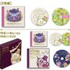 「星のカービィ25周年記念オーケストラコンサート」CDが12月20日に発売! 新規アレンジCDも付属!