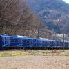 しなの鉄道SR1系S102編成+S101編成臨時回送列車運転