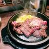 【口コミ】いきなりステーキに行ってきました。頼んだメニューや感想。