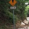 交通標識の「!」がなんか怖いという話