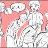 ママ友との立ち話のブナンなかわし方【知り合い以上ママ友未満への挨拶のしかた】