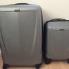 コストコで売っているサムソナイトのスーツケースを買ってみた。ついでにサイズを測ってみた。