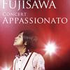 CONCERT APPASSIONATO/藤澤ノリマサ