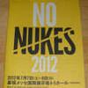 NO NUKES 2012で脱原発!!