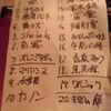M.J.Q presents天罰なんかクソ喰らえっ!!!vol.16LIVE ALBUMレコ発@下北沢BASEMENTBAR